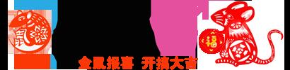 开搞网 | 澳洲华人约会网站